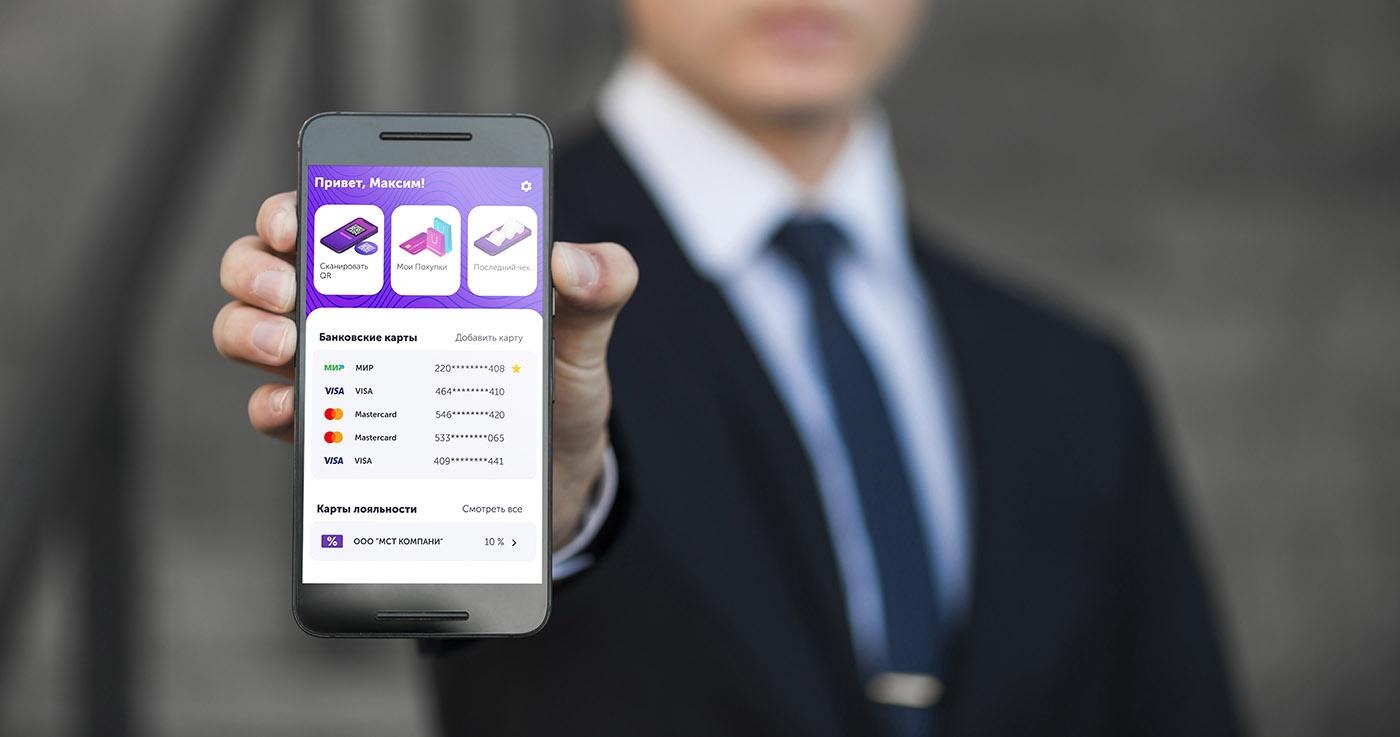 Мобильное приложение для пассажиров JoinPAY