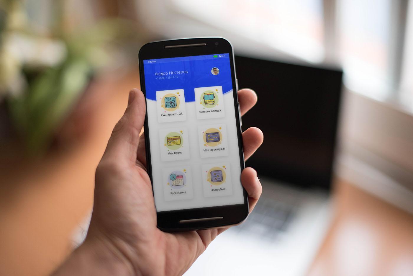 Мобильное приложение RetailBUD