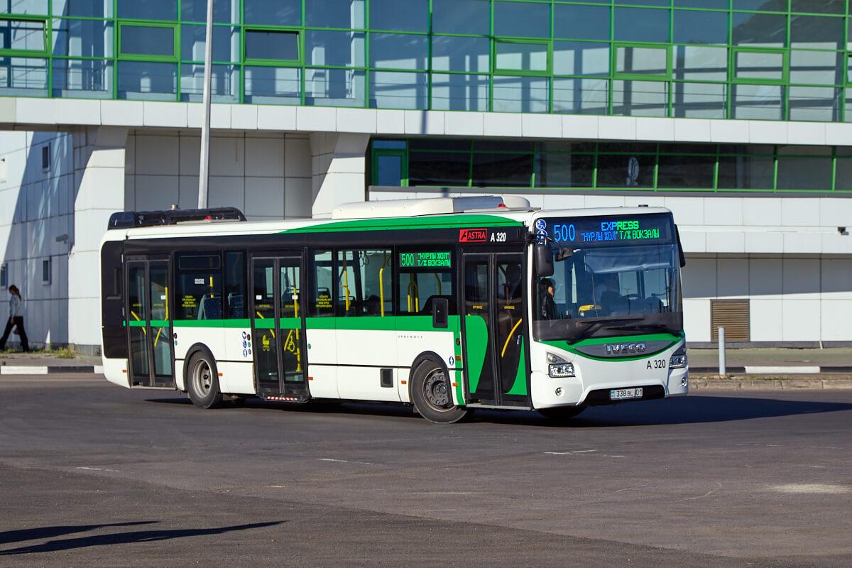 Безналичные платежи на автобусах Нур-Султана